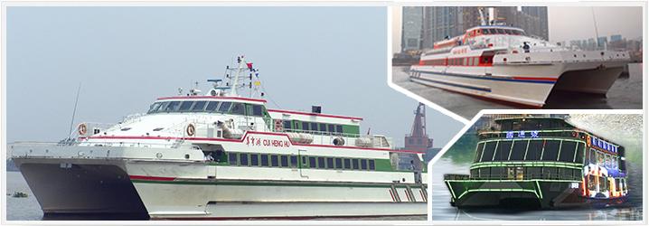 廣州到港澳碼頭船票,港澳碼頭到廣州船票,蓮花山港到香港船票,香港島蓮花山港船票,香港船票,廣州船票