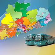 香港上水到韶關巴士票-粵港汽車