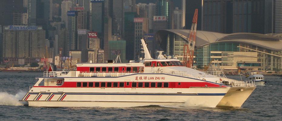 中山到香港機場,中山港到香港機場船票,中山港到香港機場船班,中山到香港機場船班,中山到香港機場船票-珠江船務公司