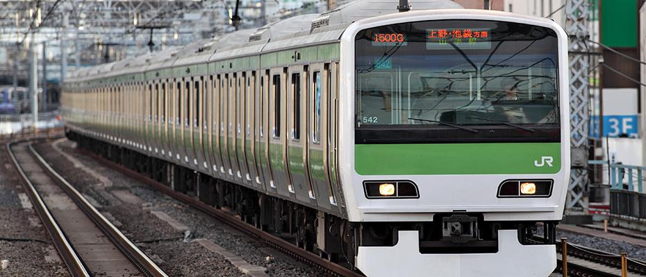 日本Suica全境交通卡,日本西瓜卡,日本交通卡