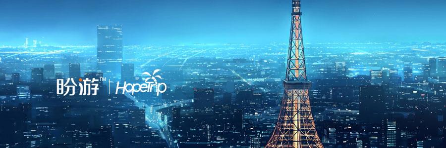 日本AEP亞洲通行上網卡,日本AEP亞洲上網卡價格,日本AEP亞洲上網卡預訂,日本AEP亞洲上網卡郵寄,日本AEP亞洲上網卡官網,日本AEP亞洲上網卡客服電話,日本AEP亞洲上網卡套餐,日本AEP亞洲上網卡200MB流量,日本AEP亞洲上網卡500MB流量,日本AEP亞洲上網卡1000MB流量,日本3G高速上網卡