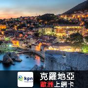 克羅地亞KPN歐洲皇家電信3G上網卡(500MB或1GB)