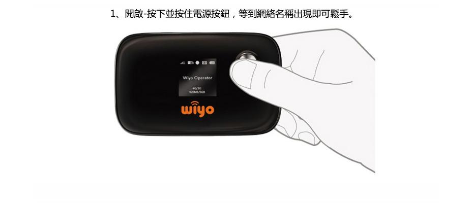 馬來西亞隨身wifi價格,馬來西亞wifi上網,馬來西亞免費wifi,馬拉共享wifi,大馬隨身多人wifi,馬來西亞wifi租用,,馬來西亞熱點wifi,馬來西亞專用wifi,大馬實惠wifi,Pocket WiFi