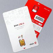 韓國4G/LTE無限數據KT電話卡(機場取件或首爾取件)