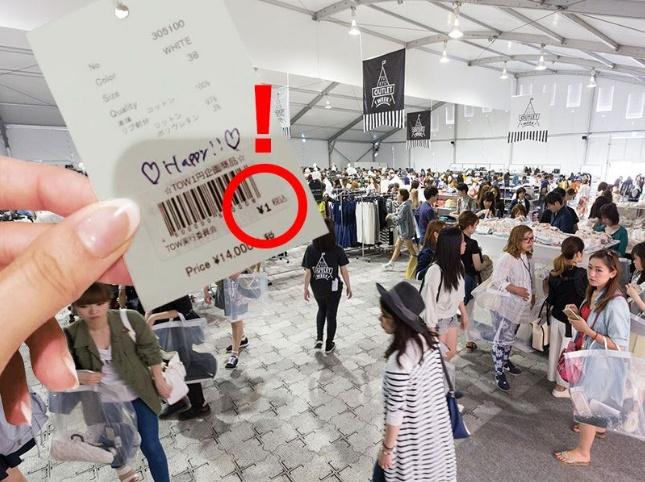日本東京TOKYO OUTLET WEEK 2018|5月舉行~ 最平¥1!全場1折~5折!