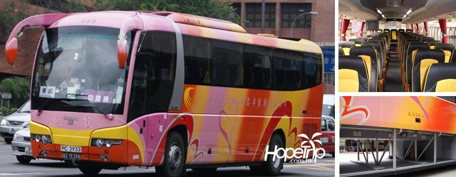 廣州到香港觀塘馬蹄徑中港通巴士,廣州到香港馬蹄徑中港通,廣州到香港車票,廣州到觀塘車票價格,廣州到香港觀塘車票預訂,廣州到觀塘官網,香港觀塘巴士地址,香港觀塘巴士電話