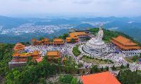 東莞觀音山旅遊風景區怎麽去
