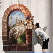泉州市奇幻3D魔幻藝術畫展(泉州館)