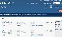 明年3月31日前出發!香港直航往返西雅圖只需$3,940,美國其他城市$3,560起 – 達美航空 (優惠至7月31日)