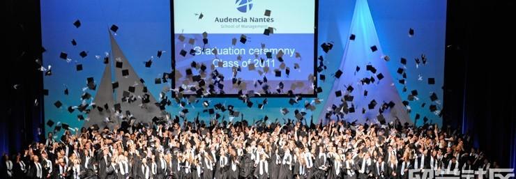 法國南特經濟管理學院各課程留學費用盤點...