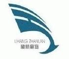 2016馬來西亞通風制冷展-商務考察