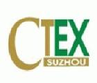 2015第十一屆華東蘇州電路板暨表面貼裝展覽會