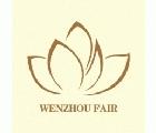 2015年中國(溫州)佛事用品及沉香展覽會