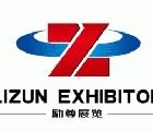 2015中國(蘇州)國際光電博覽會