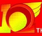 第十二屆中國(齊齊哈爾)國際小商品交易會