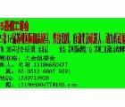 2015中國(蘇州)國際工業自動化及機器人展覽會